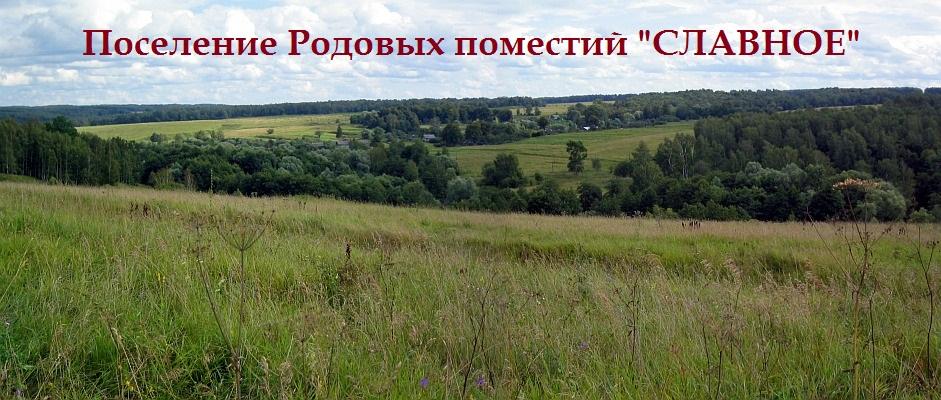 «Как ладить с ребенком», 10-15 августа, эко-поселение Славное