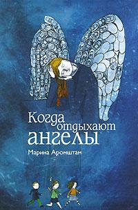 Книги для учителей и родителей