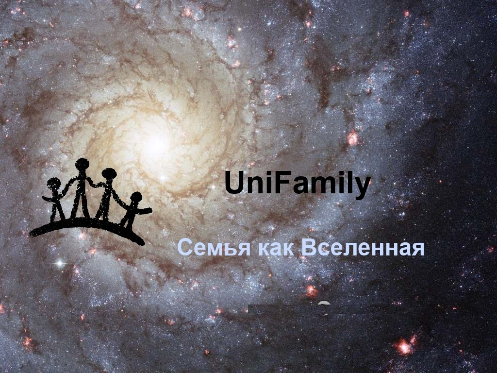 Unifamily video end