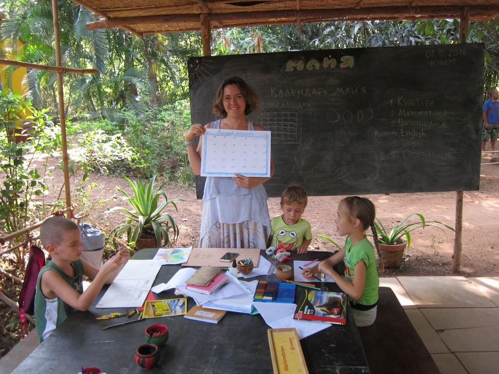 лунный календарь в школе Гоа