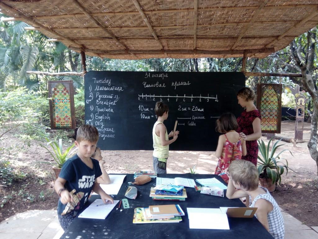Школа в Гоа